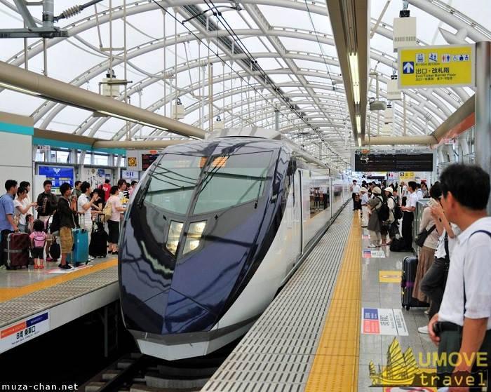 Trải nghiệm hệ thống tàu điện ngầm Nhật Bản